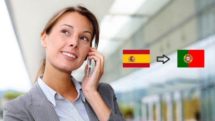 como llamar a portugal desde españa