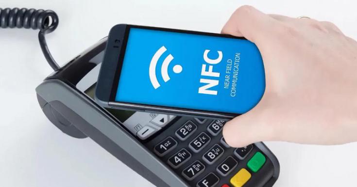 que es la tecnologia NFC